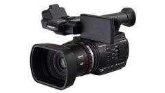 Máy quay phim chuyên nghiệp Panasonic AG-AC90