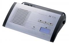 Micro máy đại biểu TOA TS-902