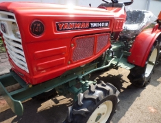 Máy cày YANMAR YM-1410D
