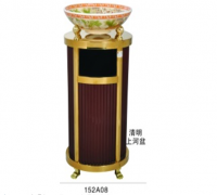 Thùng rác trang trí Cheng NB-T152A08