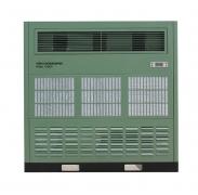 Máy hút ẩm nhiệt độ cao IKENO IDH-7500