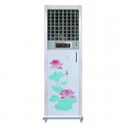 Máy làm mát không khí hơi nước DAIKIO DK-2500A