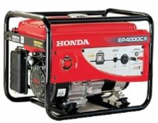 Máy phát điện Honda EP 4000CX (giật nổ)