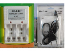 Bộ sạc pin Jiabao A-612 (9V * 2 Battery Charger)