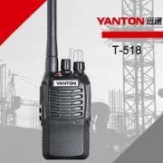 Máy bộ đàm YANTON T-518 VHF/UHF