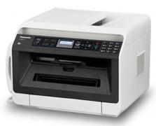 Máy in đa chức năng Panasonic KX-MB 2120
