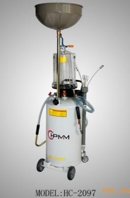 Máy hứng, hút dầu thải - nhớt dùng khí nén HPMM HC-2097