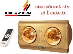 Đèn sưởi 2 bóng Heizen (bảo hành 10 năm có điều khiển từ xa)