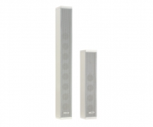 Loa cột 20W, vỏ kim loại Bosch LA1-UM20E