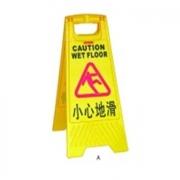 Biển báo sàn ướt bằng nhựa PP N3-BTB216A01