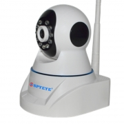Camera Speedome IP SPYEYE SP -  126IPWS 1.3