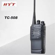 Máy bộ đàm cầm tay HYT TC-508