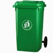 Thùng rác nhựa HDPE 100L