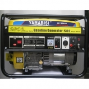 Máy phát điện YAMABISI EC3800DXE-2,8KW