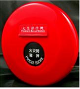 Nút ấn báo cháy Yun Yang YFM-01