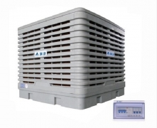 Quạt hơi  nước công suất lớn ZS-30
