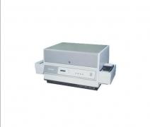 Máy dập nổi thẻ  Datacard 450