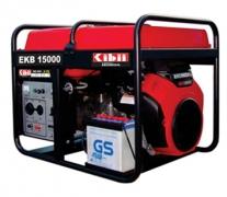 Máy phát điện Honda EKB 15000R2
