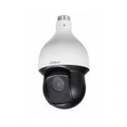 Camera IP quay quét Dahua SD59120T-HN