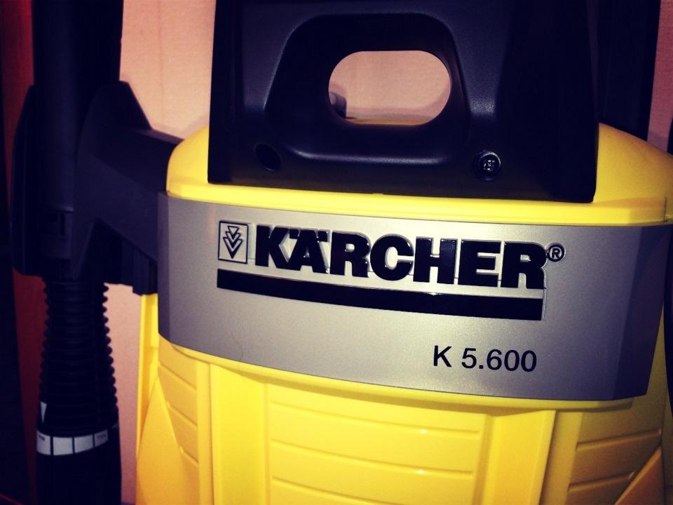 Máy phun áp lực Karcher K5.600
