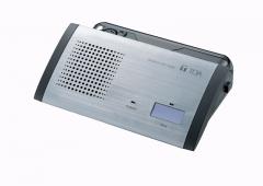 Micro đại biểu TOA TS-802