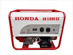 Máy phát điện Honda SH 11000