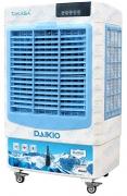 Máy làm mát, quạt điều hoà Daikio DKA-04500D (DK-4500D)