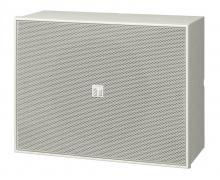 Loa hộp treo tường TOA BS-678BT