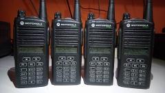 Bộ đàm Motorola CP1660-UHF1