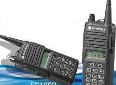 Bộ đàm Motorola CP1660-VHF
