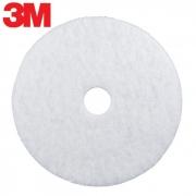 Pad chà sàn 3M 20 inch trắng thùng 5 cái