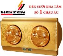 Đèn sưởi nhà tắm Heizen HE-2B 2 bóng