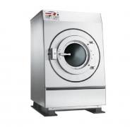 Máy giặt công nghiệp Ipso IPH-460