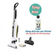 Máy lau sàn Karcher FC 5 Premium *EU (White) (1.055-460.0) New