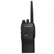 Bộ đàm Motorola GP328-UHF
