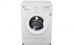 Máy Giặt lồng ngang LG WD-8600