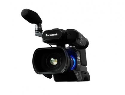 Máy quay phim chuyên nghiệp Panasonic AG-AC8